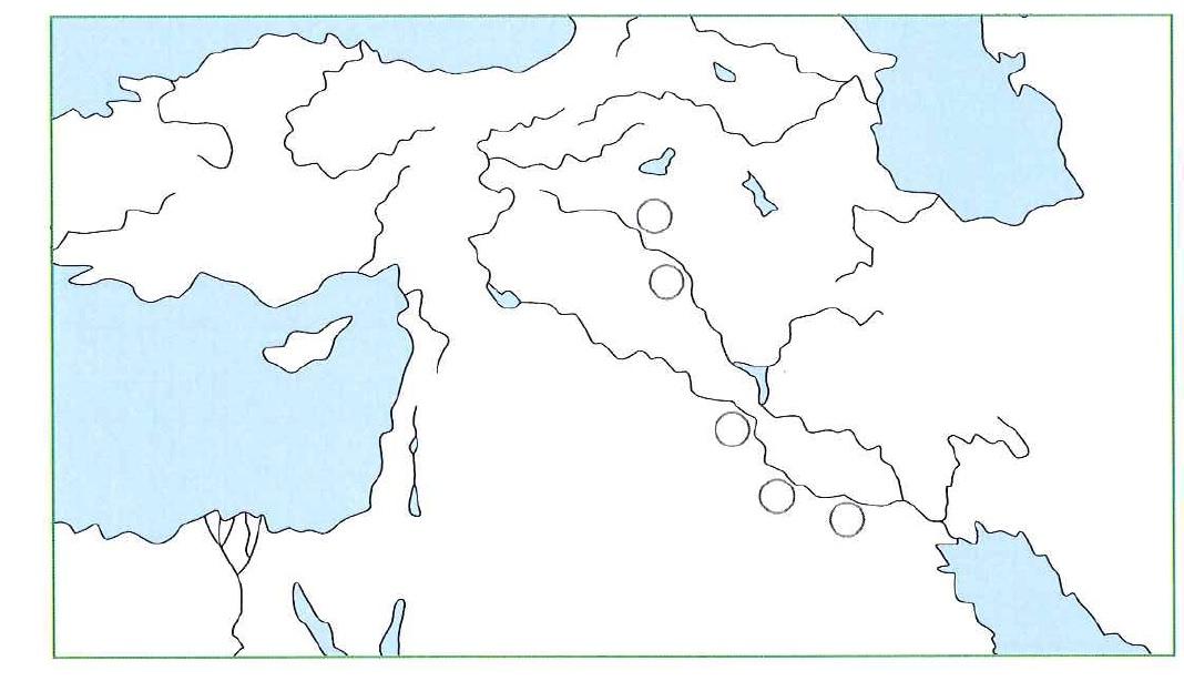 Cartina Muta Della Mesopotamia.Classe Quarta Progetto Ipazia
