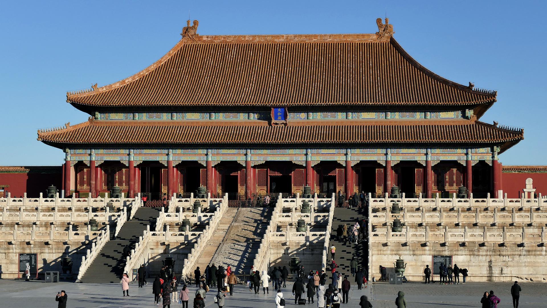 Beijing Città Proibita